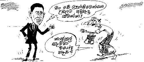 23-page5-cartoon