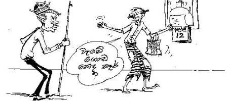 24-page5-cartoon-1
