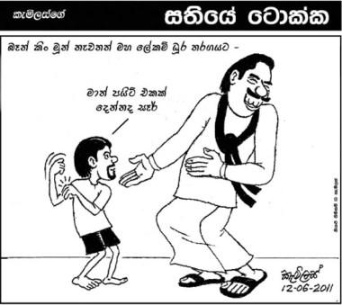cartoon (1)