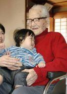 Worlds oldest man Jiroemon Kimura (1)