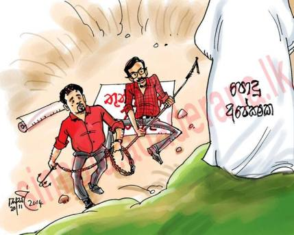 presidential election cartoons sri lanka (1)