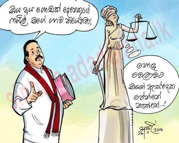 presidential election cartoons sri lanka (10)