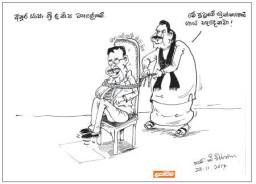 presidential election cartoons sri lanka (15)