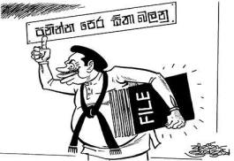 presidential election cartoons sri lanka (18)
