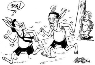 presidential election cartoons sri lanka (21)