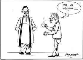 presidential election cartoons sri lanka (24)