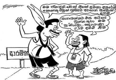 presidential election cartoons sri lanka (27)