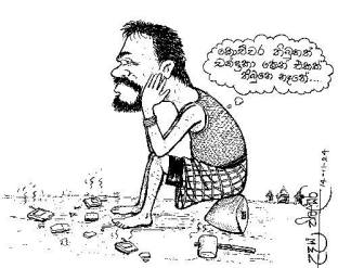 presidential election cartoons sri lanka (31)