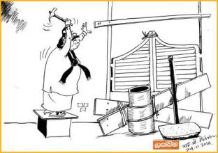 presidential election cartoons sri lanka (32)