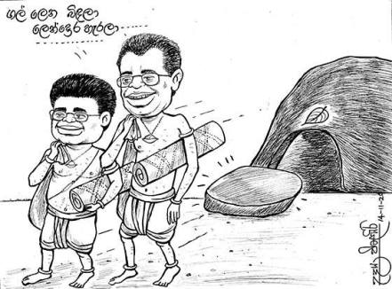 presidential election cartoons sri lanka (35)