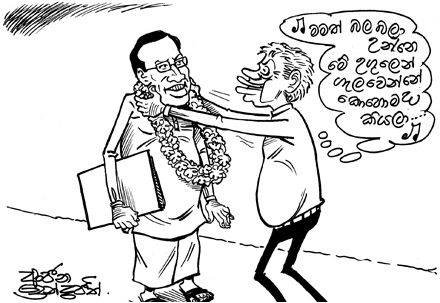 presidential election cartoons sri lanka (36)