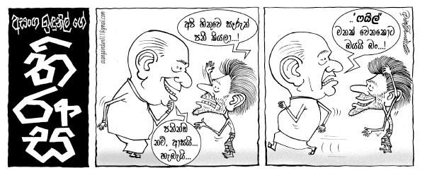 presidential election cartoons sri lanka (39)