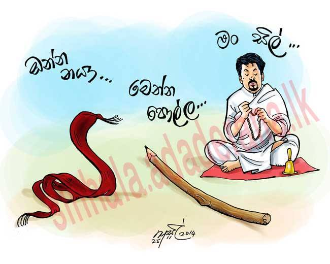 presidential election cartoons sri lanka (4)