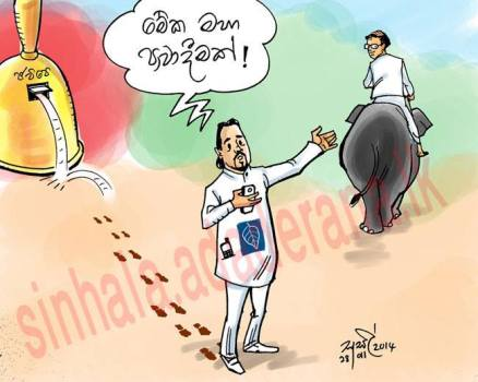 presidential election cartoons sri lanka (41)