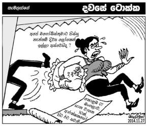 presidential election cartoons sri lanka (44)