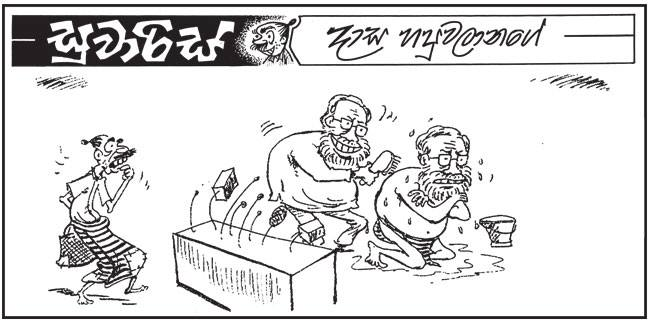 presidential election cartoons sri lanka (45)