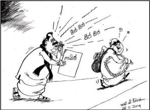 presidential election cartoons sri lanka (46)