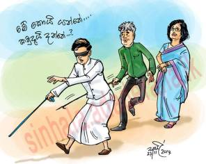presidential election cartoons sri lanka (47)