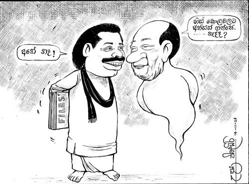 presidential election cartoons sri lanka (48)