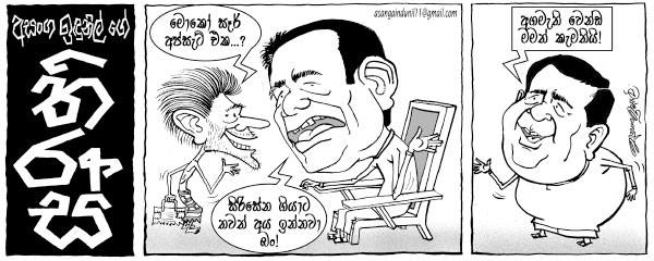 presidential election cartoons sri lanka (51)