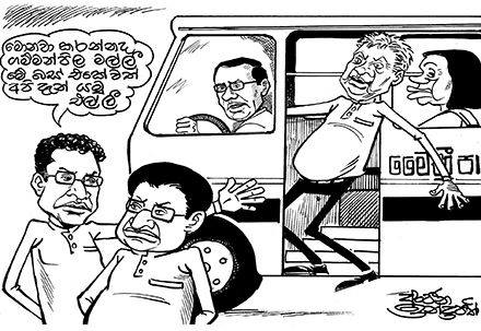 presidential election cartoons sri lanka (53)