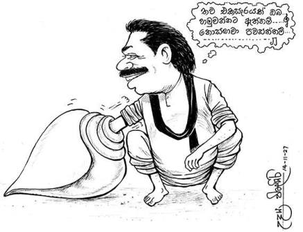 presidential election cartoons sri lanka (55)