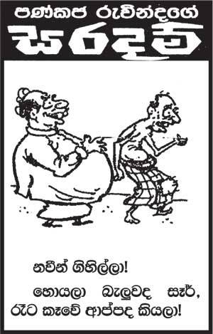 presidential election cartoons sri lanka (58)