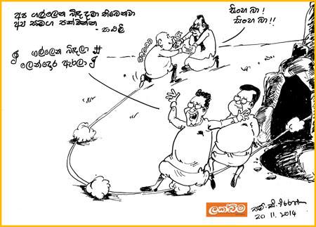 presidential election cartoons sri lanka (6)