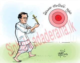 presidential election cartoons sri lanka (62)