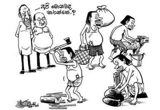 presidential election cartoons sri lanka (65)