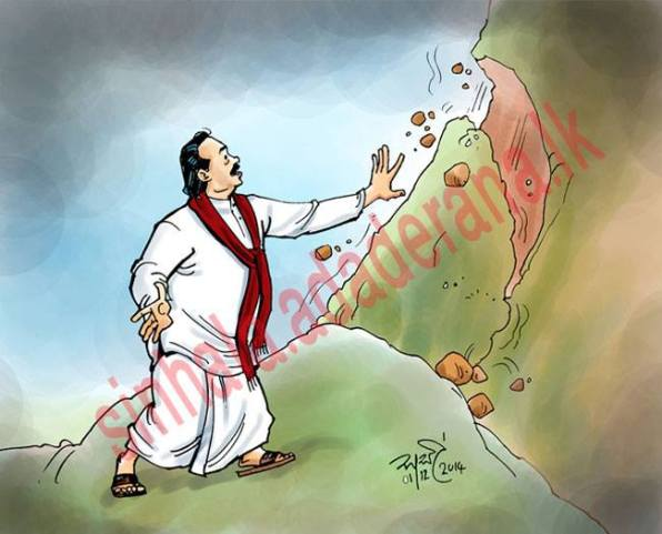 presidential election cartoons sri lanka (66)