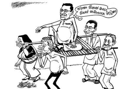 presidential election cartoons sri lanka (68)