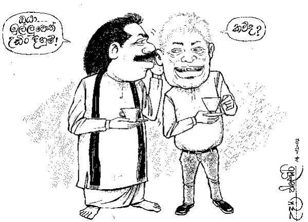 presidential election cartoons sri lanka (70)