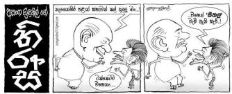 presidential election cartoons sri lanka (73)