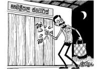 presidential election cartoons sri lanka (76)