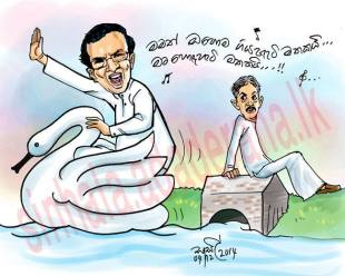 presidential election cartoons sri lanka (80)