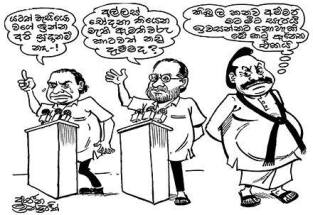 presidential election cartoons sri lanka (81)