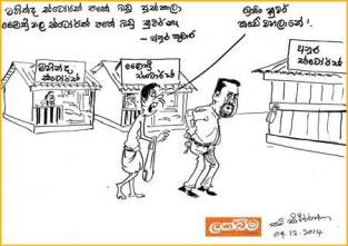 presidential election cartoons sri lanka (82)