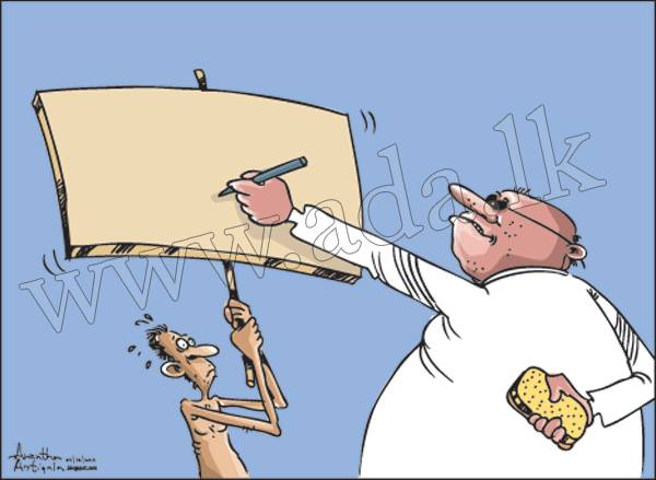presidential election cartoons sri lanka (83)